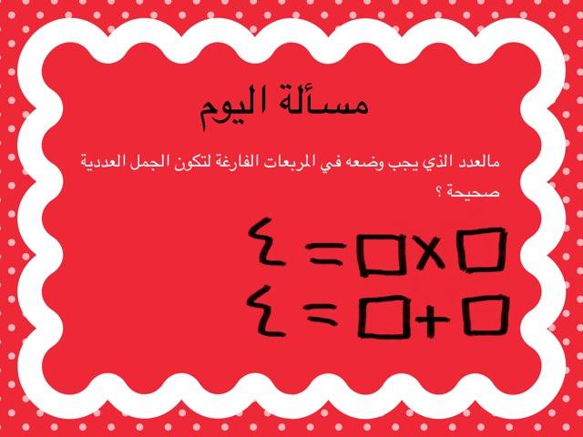 ٤ موهوبات by ديرتي دار السلام