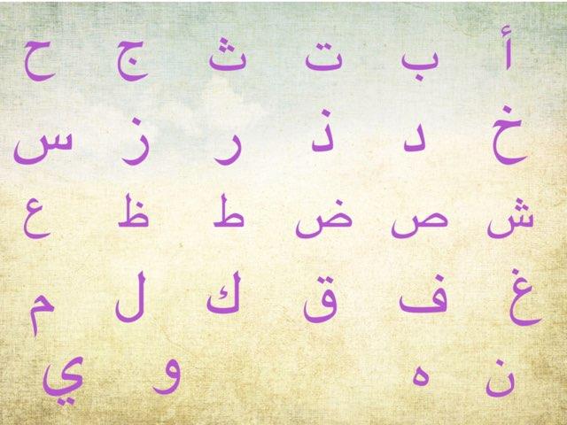 حزازير by afnan gh