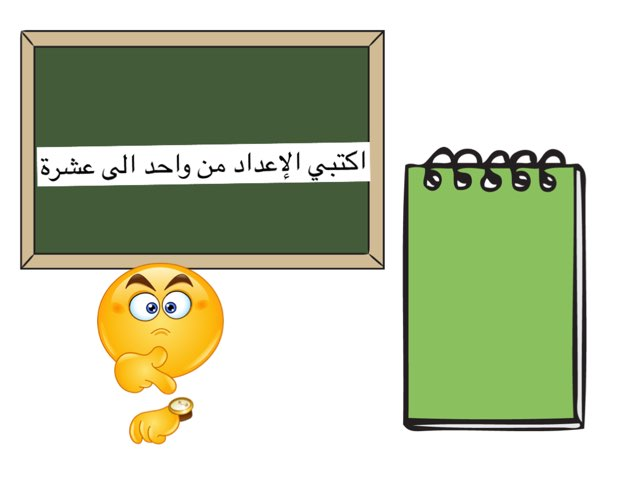 الجمع by Yasmeen Zaben