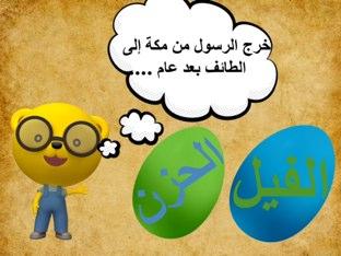 لعبة 9 by Abla Bashayer