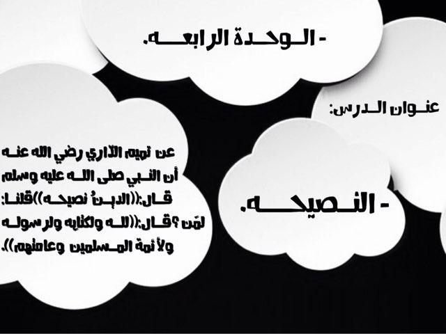 ماده الحديث  by موضي الحربي.