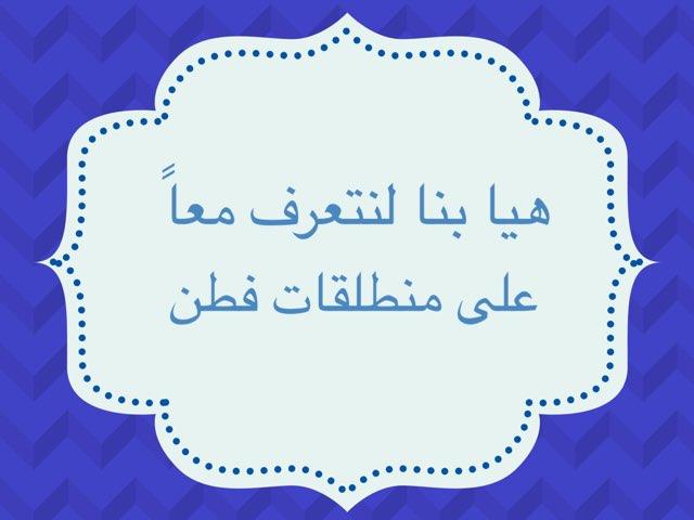 ٢ by Haya AL harbi