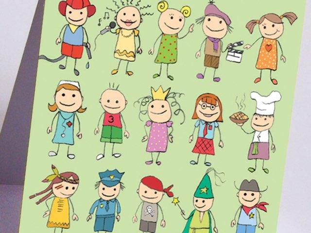 זיהוי ילדים by Dganit Friedman
