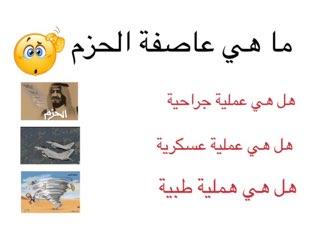 لعبة 12 by Sultan Alghamdi