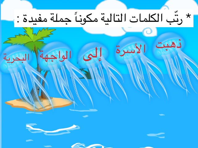 لعبة 136 by 3ishah  al3nezi