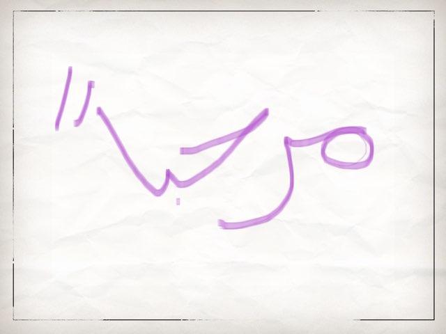 لعبة 733 by Kookah Aqqel