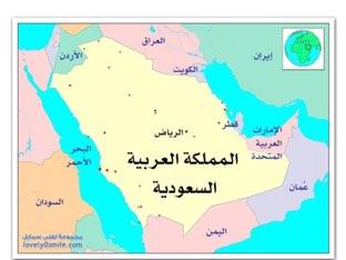 معرفة موقع دول الخليج by Wafa Heba