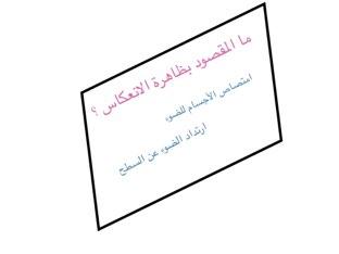 لعبة 4 by Dual alzahrani