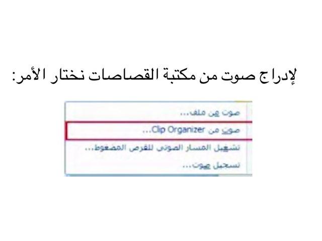 لعبة 47 by 3alia Almutaire