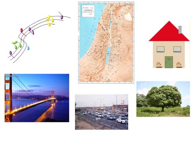 ארץ ישראל שלי by Varda Lavi