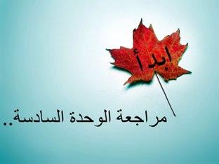 لغتي by Noor Mohammed