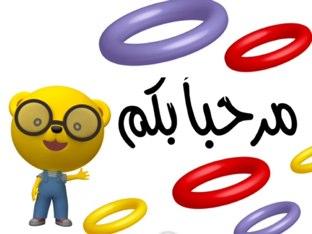 خبرات متنوعة by Esraa Ahmad
