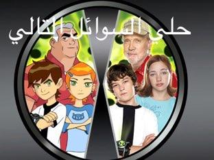 لعبة 22 by Sultan Alghamdi