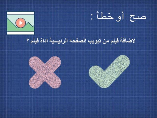 لعبة 50 by اللهم اغفر لابي  وارحمه