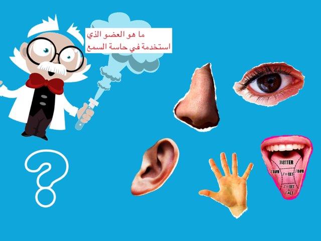 لعبة 17 by Tofya123 Alajmi