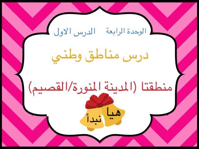 لعبة ٩ by Haya AL harbi