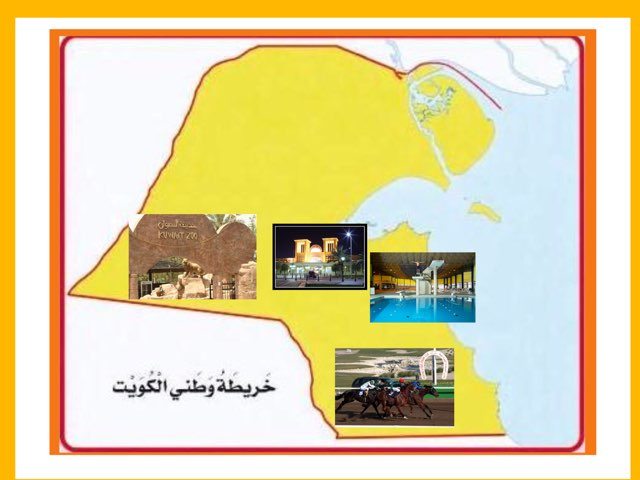 لعبة 56 by Batool alharbi