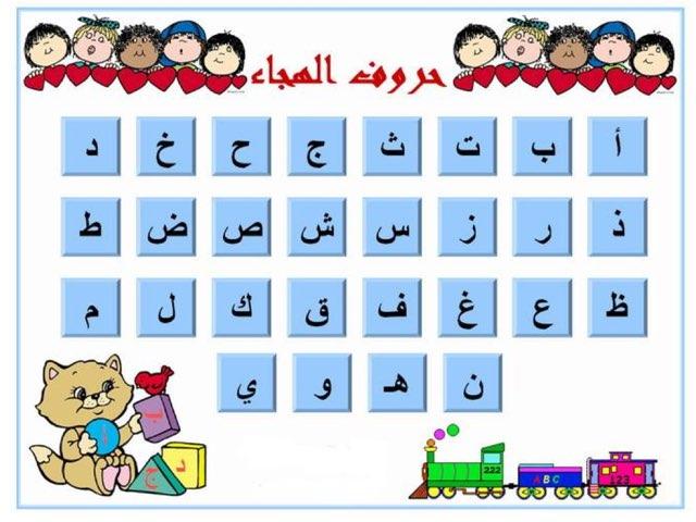 تطبيق  by وائل خليفات