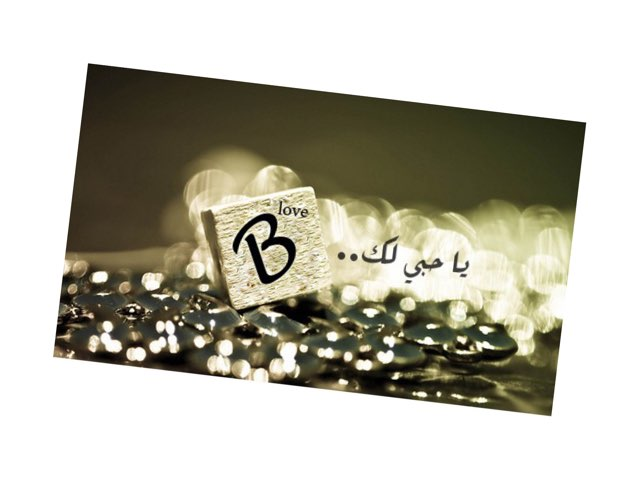 عرض البنات الذي احبهم❤️ by Kookah Aqqel