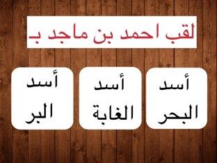 المجموعة١ by Soso alshareif