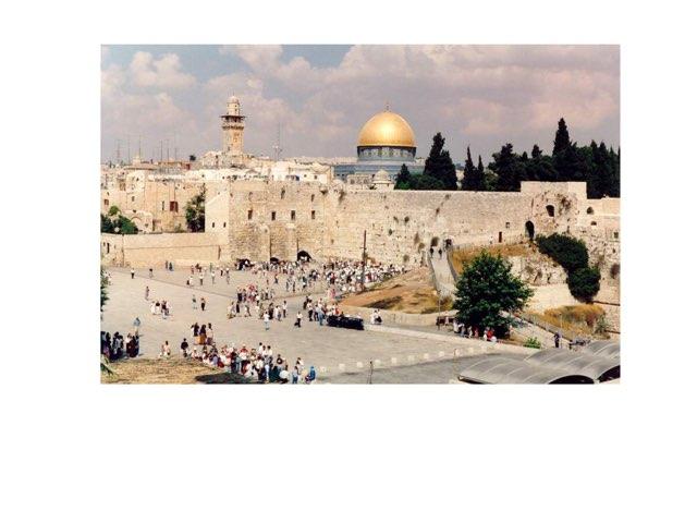 פאזל ירושלים by Zehava Harush