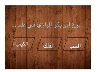 تركيبالكلمات by يارا الزهراني