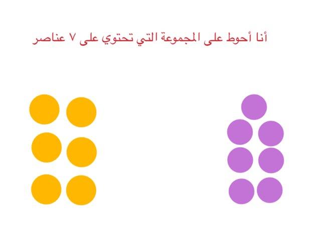 لعبة 55 by T.hanan alajmi
