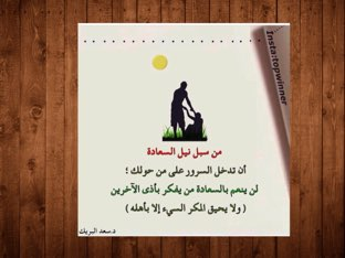 تركيب صورة by Soso alshareif
