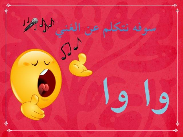 اغني  by Kookah Aqqel