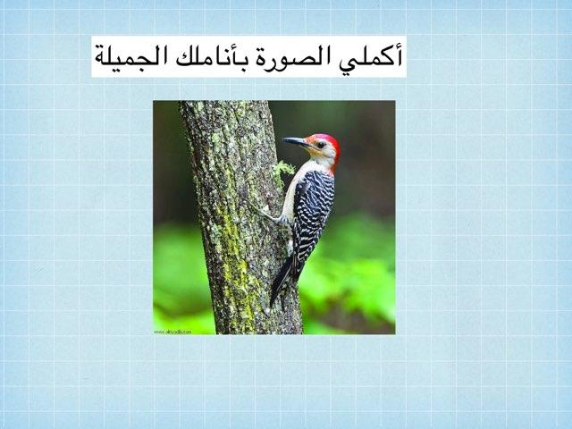 لعبة ٢ by Ahmad ahmad
