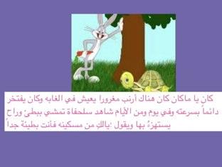 لعبة 15 by Reem Ghamdi