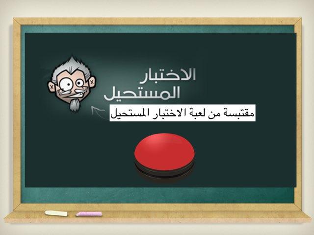 تطبيق مقدمة في الدوائر الرقمية by Nada Kayaat