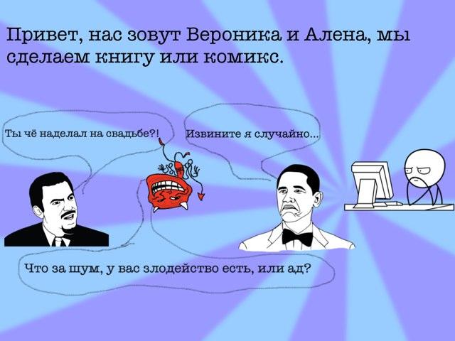 Партнёрство by Светлана Балабанцева