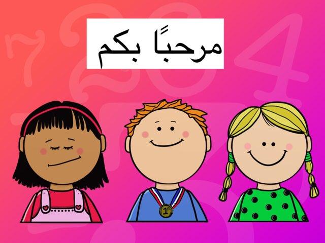 0 by فايزه طاشكندي طاشكندي