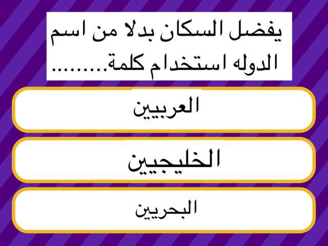 لعبة 200 by سوسو العازم