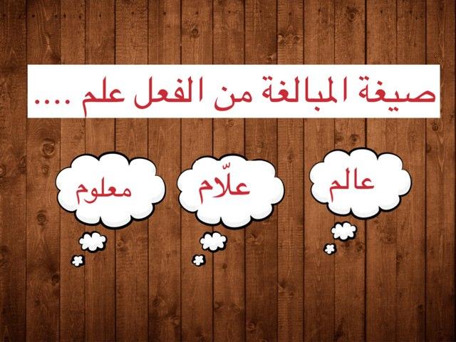 لعبة 7 by رانيا الجحدلي