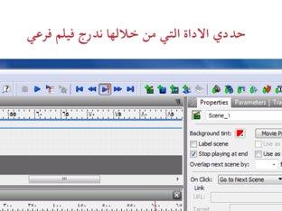 تاسع انتاج فيلم فرعي by hala refaat