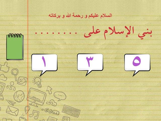 تجربة by إيمان الشاهد