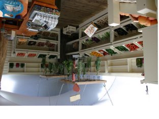 חנות ירקות by Sapir Ke