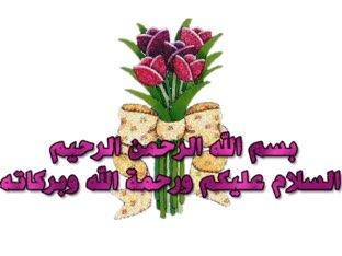 البحار by يارا الزهراني