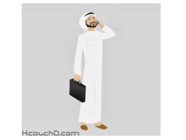 كلمة أب  by Anayed Alsaeed