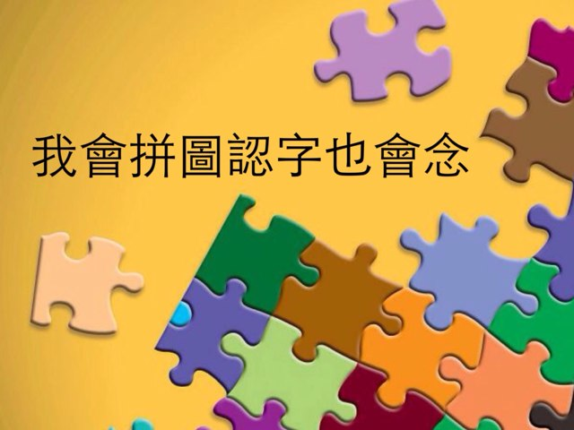 新的計畫/花開的聲音 by Zhang Laoshi