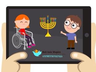 חנוכה : משחק התאמות של תמונות ומילים by Beit Issie Shapiro