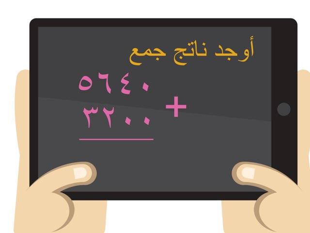 لعبة 75 by ابرار العدواني
