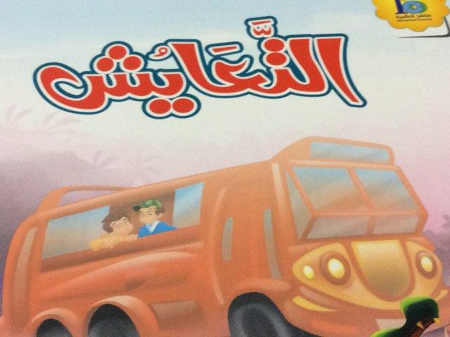 لعبة 85 by Hmza Hmza