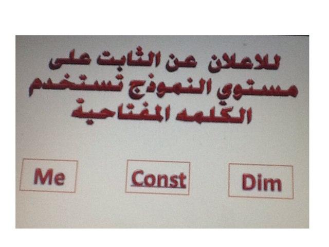 سؤال 12 by Hala Omar