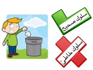 لعبة 29 by نوره انوار