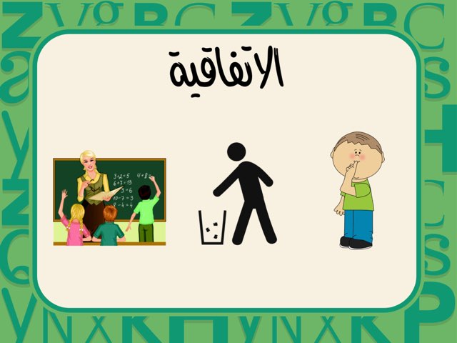 لعبة 22 by Fatima Alr