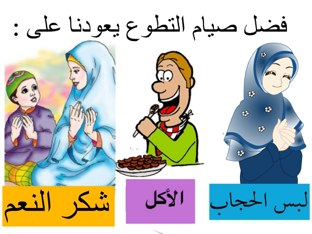 ا by Abeer Abeer