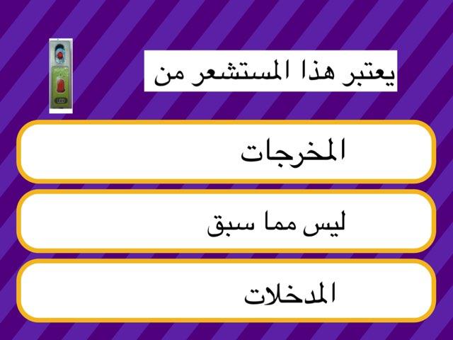 لعبة 33 by Mahamad Alholy